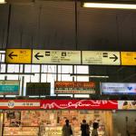 (1)横須賀線「東戸塚駅」