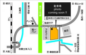 神奈川石油販売株式会社マップ