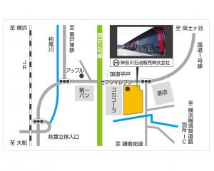 神奈川石油販売マップ