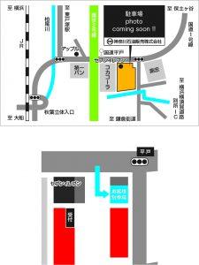 神奈川石油販売地図