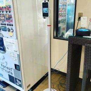 当社フロントにスタンド式の非接触温度計を設置しました。