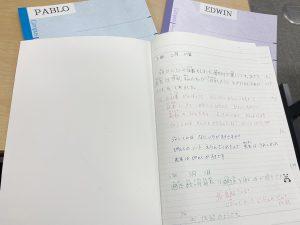 ジャンの交換日記です