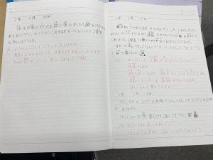 交換日記には何が書かれているのかなー?